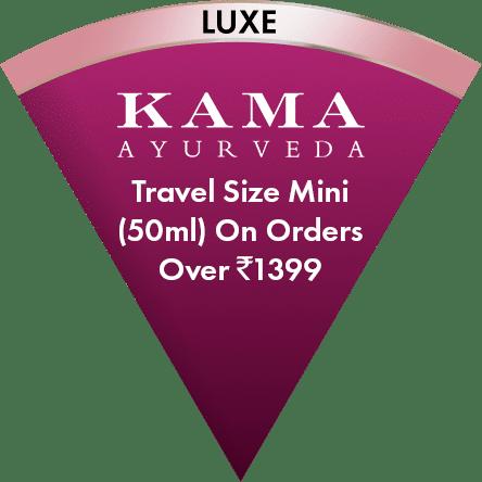 slice offer Lakme